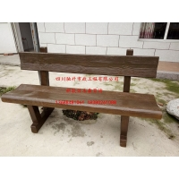 环保水泥仿木桌椅 仿木靠椅 仿木凳子 水泥仿树皮