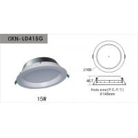 CKN-LD415G筒灯