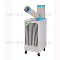 冬夏牌冷气机spc407k可白摆风款冷气机 点式快速降温 冷