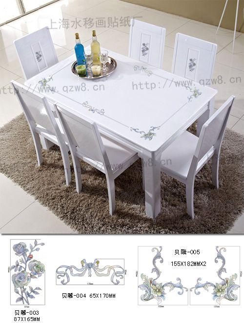 大理石餐桌茶几台面水移画印花