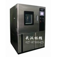 品位典雅 尊贵选择--武汉高低温试验箱