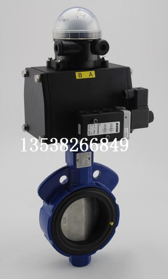 keystone F792 792KA52C0V93W00阀