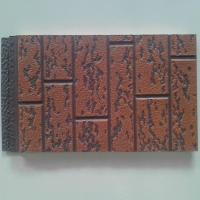 供应粗砖纹金属雕花板外墙保温装饰板隔音防火板环保无污染