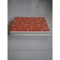 标砖纹EPS聚苯乙烯泡沫板外墙保温装饰一体板