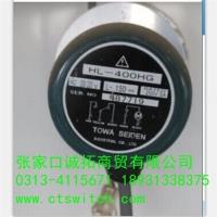 HL-400HG TOWA东和制电耐高温带保护管加长阻旋料位