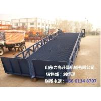 移动式登车桥、移动式装卸平台