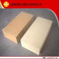 轻质高铝保温砖,半保温砖
