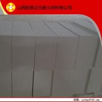 优质保温砖,珍珠岩保温砖各种耐火材料