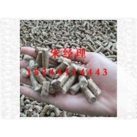 松木制生物质颗粒燃料