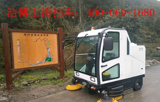 清扫宽度2米扫地车-扫地车品牌、景区环卫清扫车辆