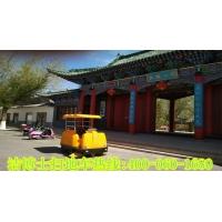 洁博士环保设备有限公司扫地车、电动清扫车、环卫车辆