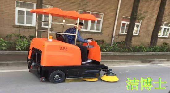 洁博士驾驶清扫车客户案例