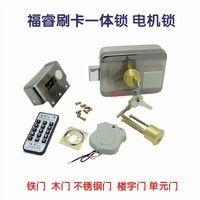 福睿2014款超级一体化刷卡锁