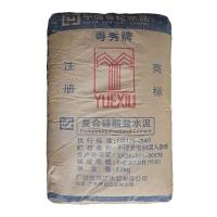 粤秀水泥 复合硅酸盐PC32.5R 粤秀牌水泥