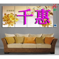 山东千惠碳晶墙暖 碳晶墙暖价格提高您的生活品质