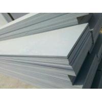 PVC砖托板信息