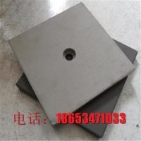 带孔压延微晶铸石板
