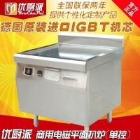 商用电磁扒炉,电磁日式铁板烧,西厨铁板烧设备