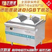 商用电磁蒸粉炉,电磁肠粉炉,电磁广式布拉肠粉炉