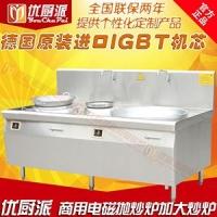 商用电磁大锅灶,电磁小炒灶,电磁煲汤炉,电磁炒煲组合炉