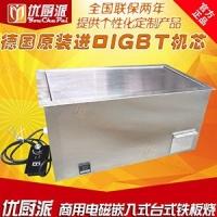 嵌入式扒炉,电磁嵌入式铁板烧,商用电磁嵌入式煎炉