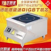 商用电磁台式炉,8KW台式平面炉,电磁台式平面炉