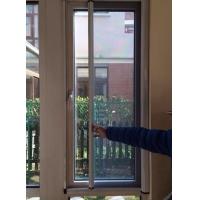 防蚊隐形纱窗门磁性纱网卷帘卷筒式铝合金推拉门窗