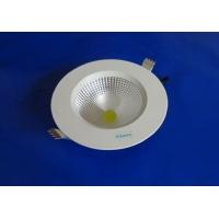 供应10W LED筒灯COB光源
