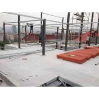 钢结构夹层楼板
