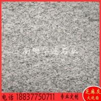 河南芝麻灰花岗岩生产基地南阳华鸿实业