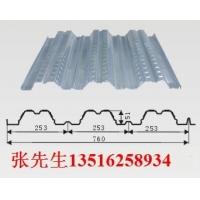 YX51-253-760镀锌楼承板