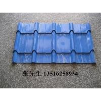 YX25-210-840彩钢瓦