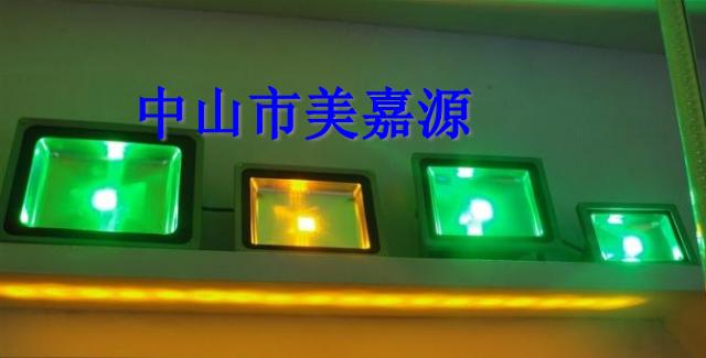 LED园林亮化灯,山体亮化灯,溶洞亮化灯,投光灯