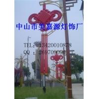 景观亮化中国结,节日亮化灯,LED装饰灯