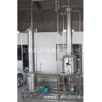 钛制冷凝器