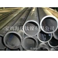 供应镍及镍合金管》N6管