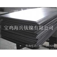 供应钛及钛合金板》钛板