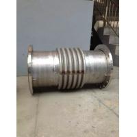 供应钛及钛合金补偿器
