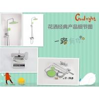 温州蓝凰卫浴--水龙头,花洒,五金挂件,浴室柜··