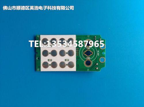顺德英浩电子感应锁电路板 ib密码锁电路板 智能锁电路板