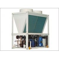 河北热立方hu-0556空气源热泵