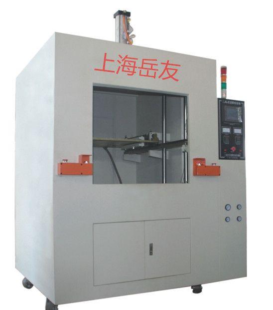 上海马桶圈焊接机+三星H-740