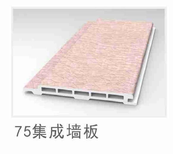 供应竹木纤维75集成墙板