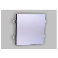 特丽达-保温装饰一体板 TBL-03
