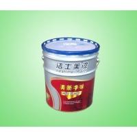 JSM-212B-2型乳胶漆