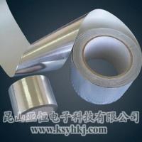 单导铝箔胶带 耐高温铝箔胶带