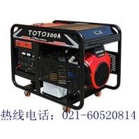 300A发电电焊机,发电电焊机供应商