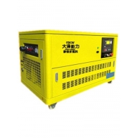 15kw多燃料发电机,15kw燃气发电机