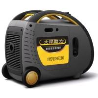 家用静音3kw数码发电机