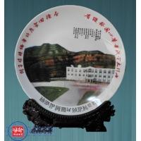 景德镇陶瓷赏盘 定做陶瓷纪念盘